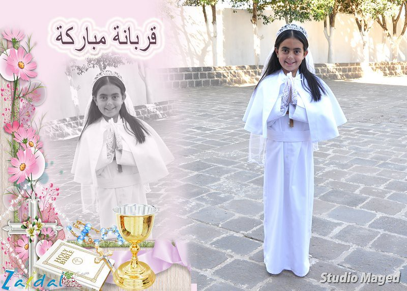 first_communion_seriac_2012_017.jpg