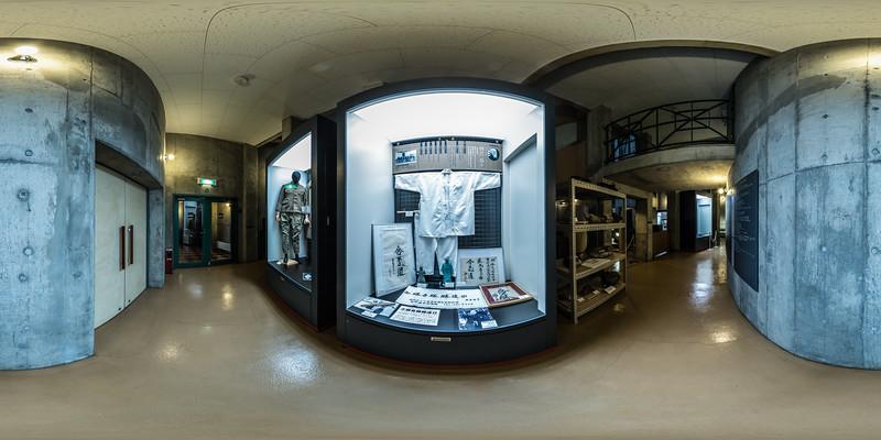 Aikido Founder - Furusato Museum JRY