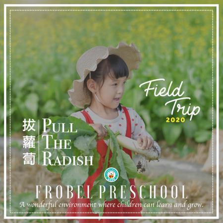 [2021] 戶外教學-拔蘿蔔-Pull The Radish