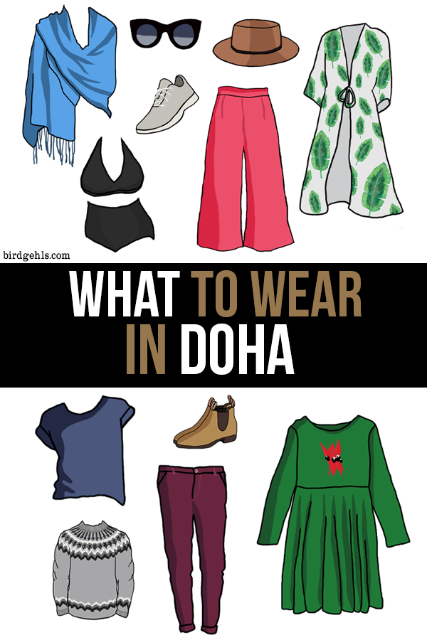 Heading to Doha, Qatar and worried about what you should pack? Here's a helpful guide for what to wear in #Doha for mostly women - rule of thumb is to keep your shoulders and knees covered and avoid tight clothing. / Packing Tips Doha/