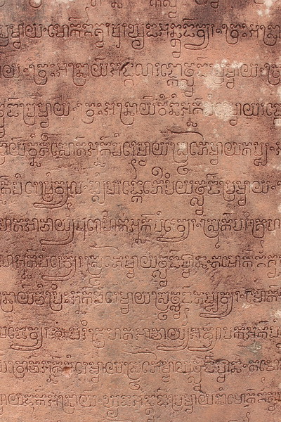 Sanskrit inscription at Bantay Seray