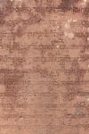 Sanskrit inscription at Bantay Seray