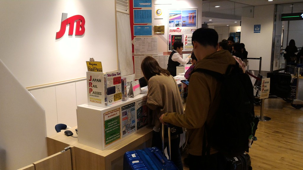 JTB Travel Service Center in arrivals hall