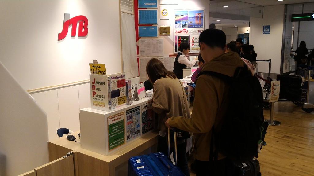 JTB Travel Service Center in arrivals hall