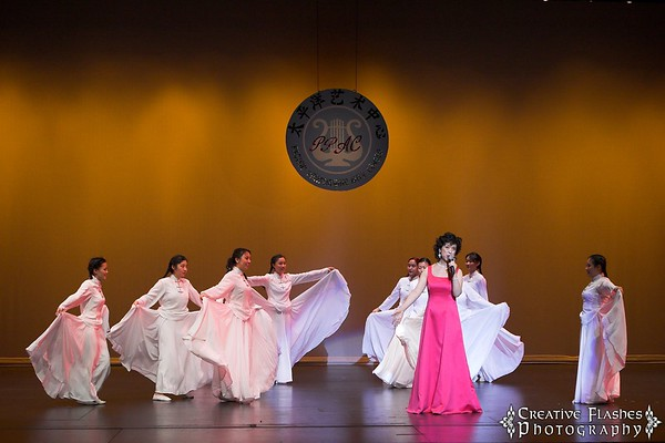 Ping Shao & Melody Dance Group