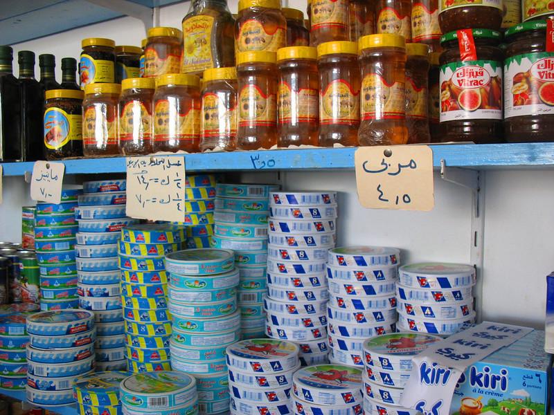 Egypt-594.jpg