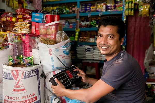 Radio BORENDRO 99.2 fm; Nawgoan District, Bangladesh