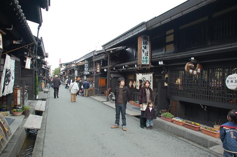 45-Japan07_0920.JPG