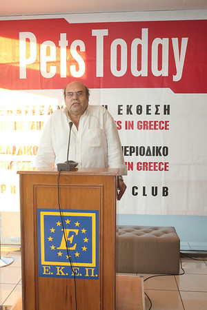 Pets Today Trade Show - Κ. Χιωτακις