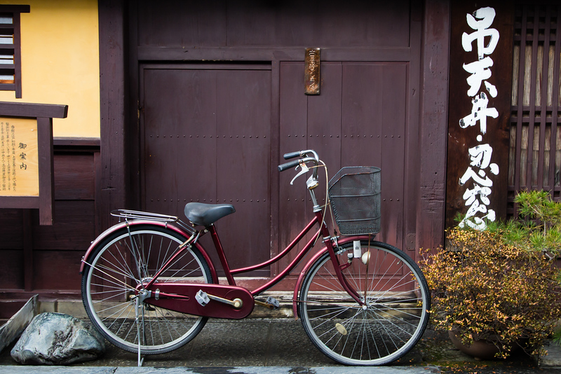 Bicycle. Editorial credit: Ye Choh Wah / Shutterstock.com