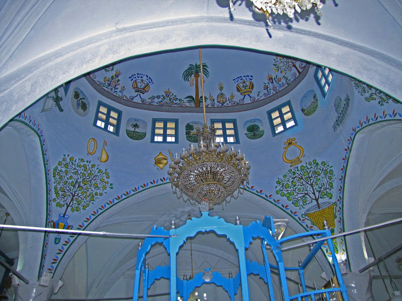 """33-Abohav Synagogue. The dome is decorated with musical instruments used in the Temple in Jerusalem; symbols of the tribes of Israel; and four crowns, representing the Torah crown, the priestly crown, the royal crown, and a crown unique to Safed: """"the crown of impending redemption."""""""