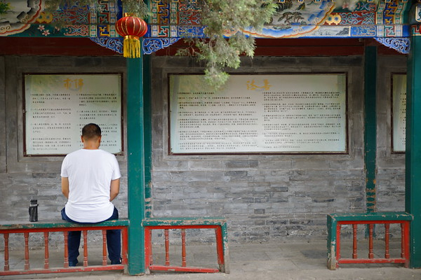 Fayuan Temple - Beijing