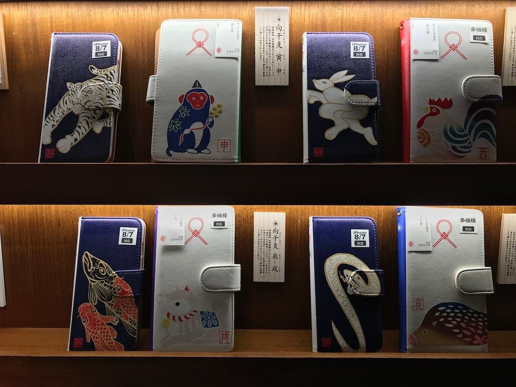 Phone cases at Iwakura.