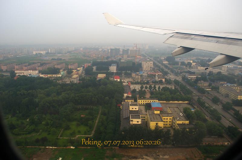 2013-07-07_(01)_Chengdu-Beijing_030_T.jpg