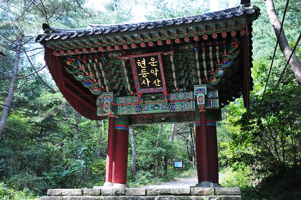 KOREA-Picture Set 10 - Hike to Unak-san 9-22-2012