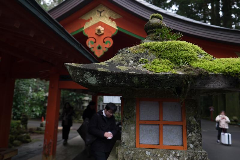 2019-12-21 Japan-1144.jpg