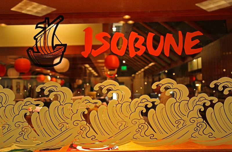 Isobune3D1600.jpg