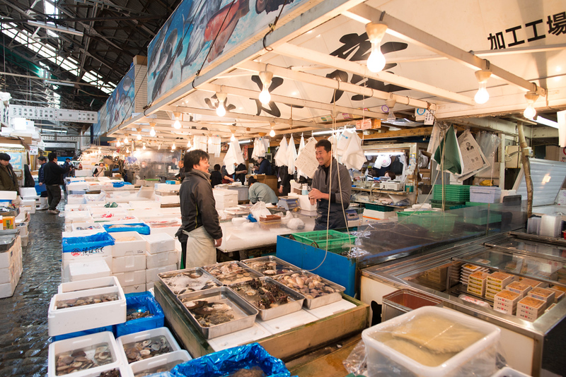 Tsukiji Fish Market. Editorial credit: kuponjabah / Shutterstock.com