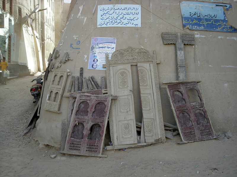 architectural pieces for sale in Shibam, a World Heritage site iin the Hadramout