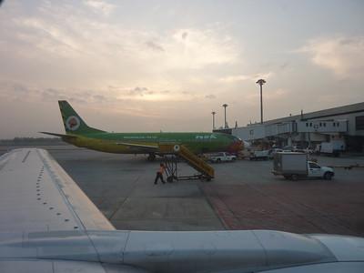 Bangkok Don Muang Airport