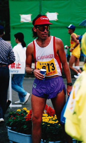 Miyazaki Marathon.jpg