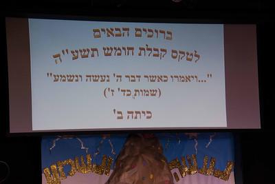 Grade 2 Chumash Presentation
