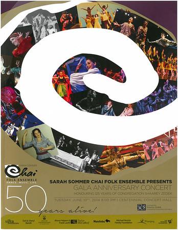 Chai Folk Ensemble Publications