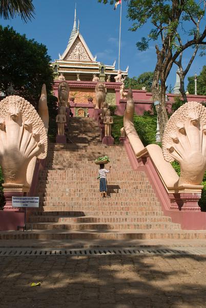 Phnom Penh Cambodia Feb. 28-March 1