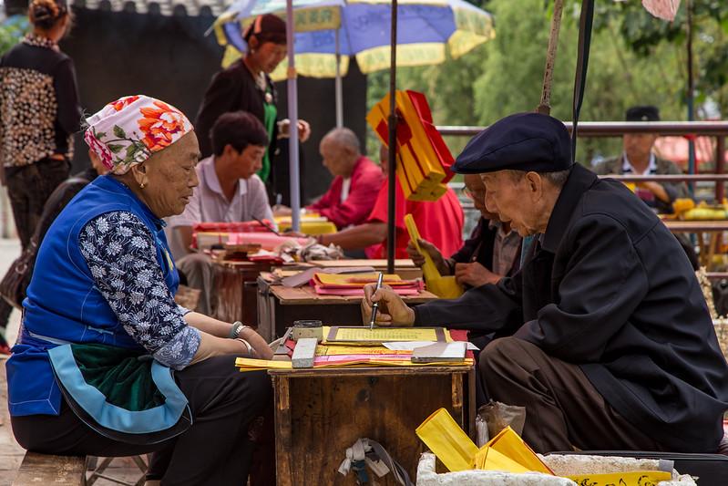 Ceremony at Temple in Dali, Yunnan, China-9949.jpg