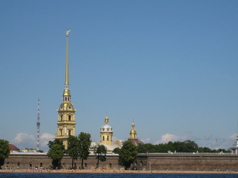 Cathedral and Fortress of Sts. Peter and Paul