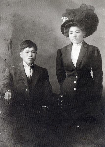 sokichi_seye_kono_1910seattle.jpg