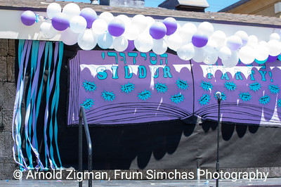 HA Siddur Party 060621