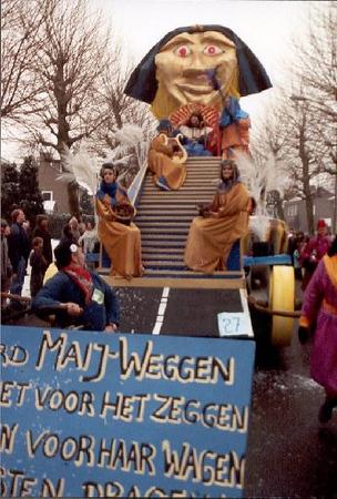1991_017b.jpg