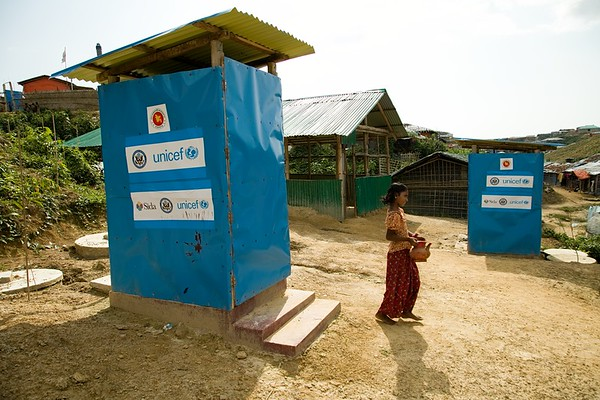 Visibility of UNICEF/ SIDA/Army Toilet-Camp 18-sujanmap