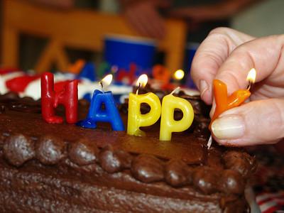 2007 Kim's Birthday
