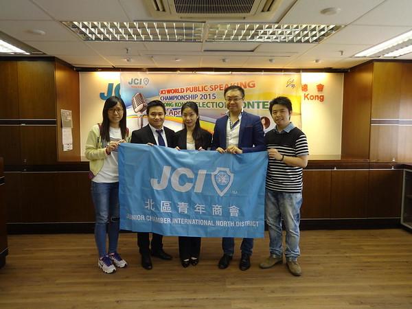20150426 - JCI World Public Speaking Championship 2015