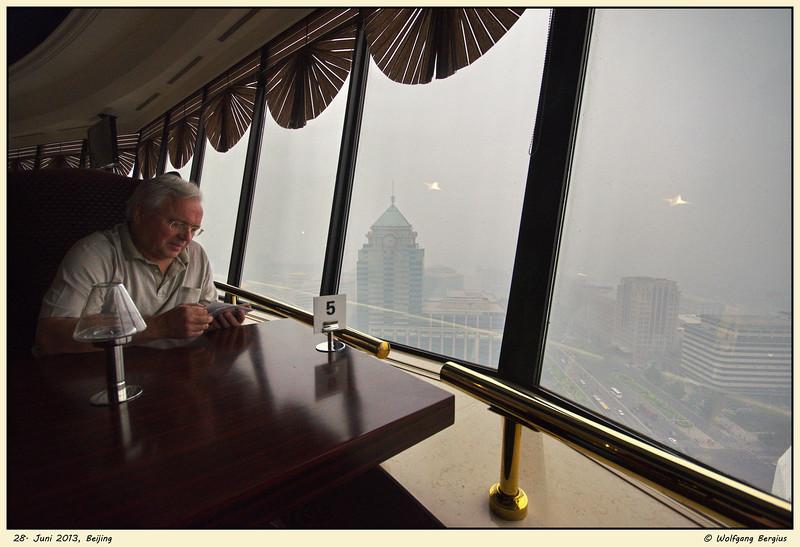 2013-06-28_(02)_Beijing-International-Hotel_007_ART.jpg