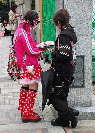 Harajuku, Shibuya and Ginza 2007