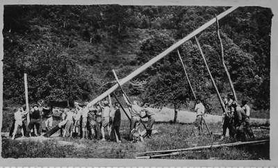 Camp Sequoyah