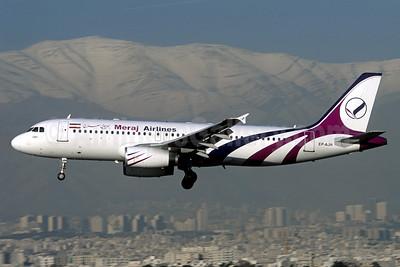 Meraj Airlines