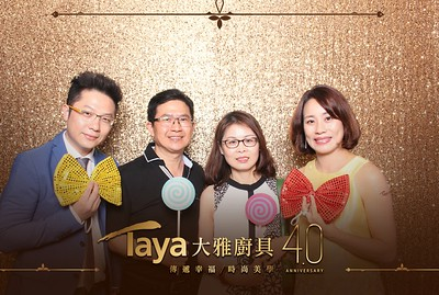 Taya 大雅廚具 4.0 Anniversary