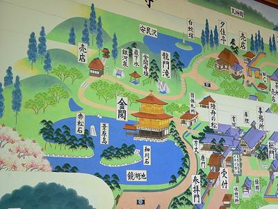 8 - Exotic Asia 2007 - Japan
