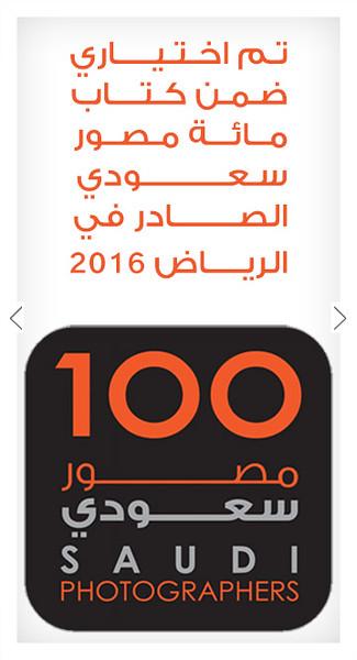 Saudi-100.jpg