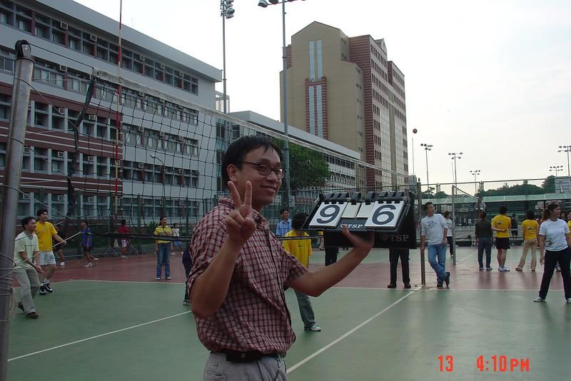 2003-10-13-0088.JPG