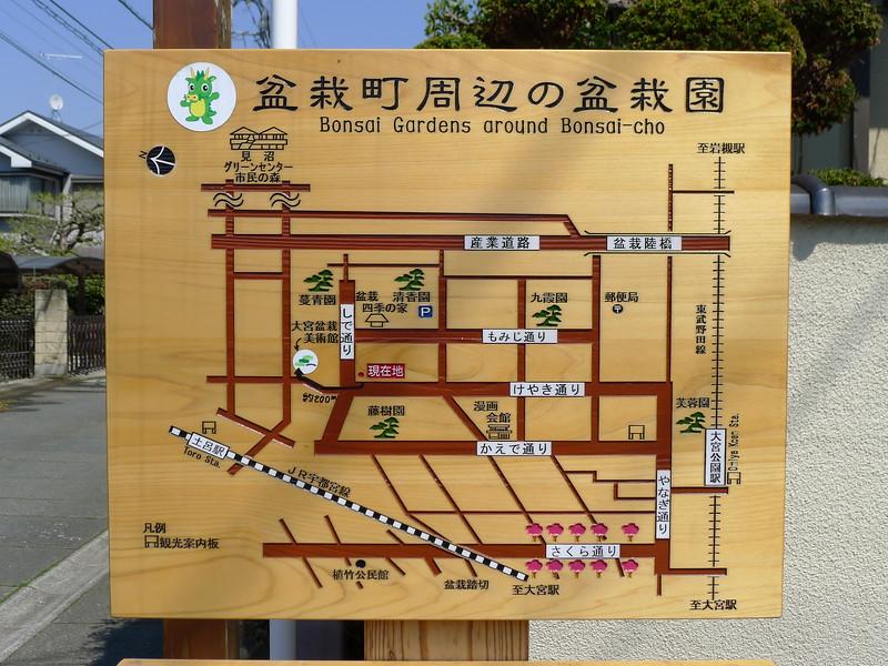 26-Japan2011_0915.JPG