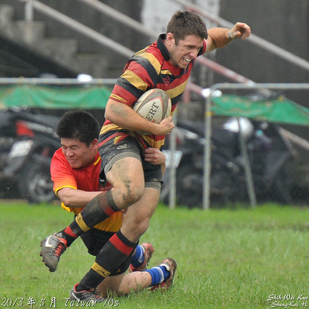 2013台灣國際10人制邀請賽(2013 Taiwan International Rugby 10s Tournament)