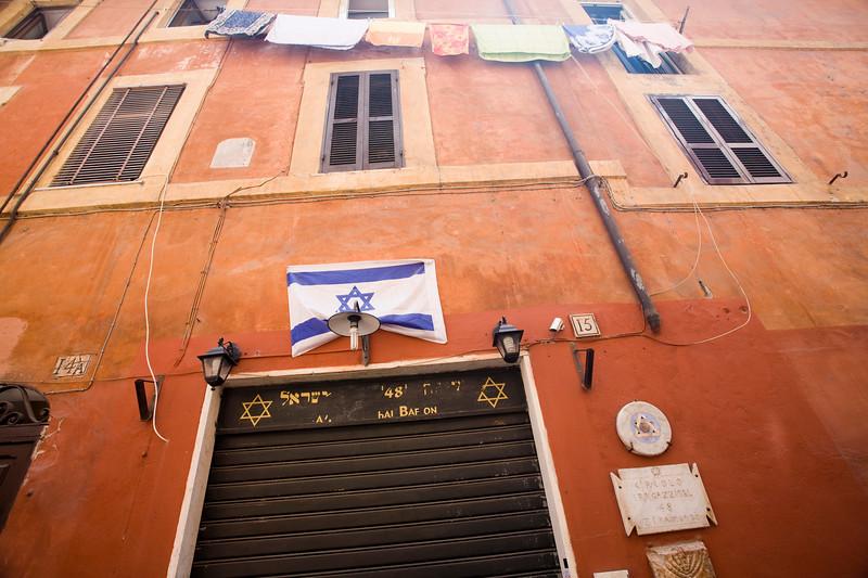 Jewish flag in the Roman ghetto.