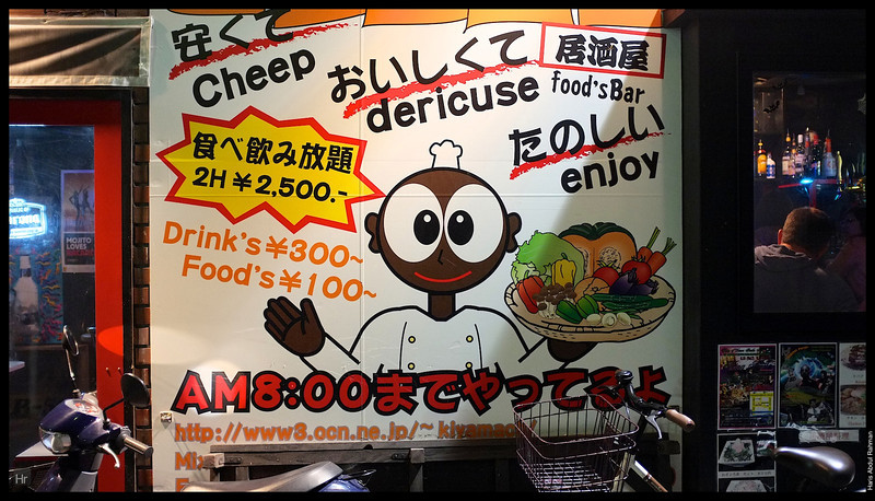 Dericuse indeed. And cheep.  Walking by Gion 4th April 2013 Kyoto