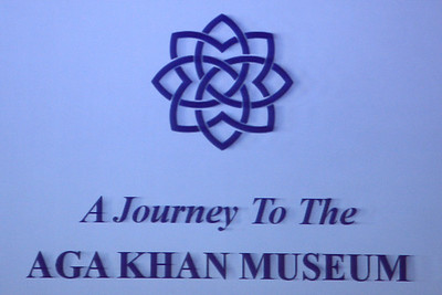 A journey To The AGA KHAN Musuem