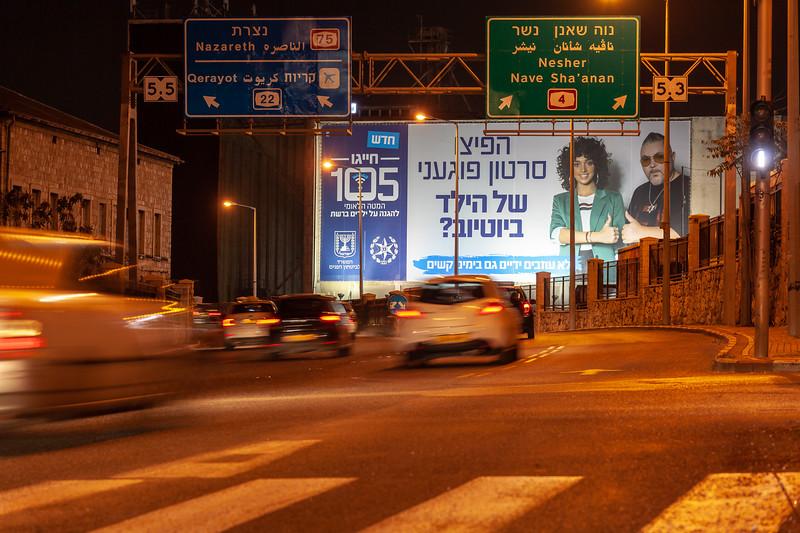 11-25-18 Huge 105 Haifa Big (2 of 17).jpg